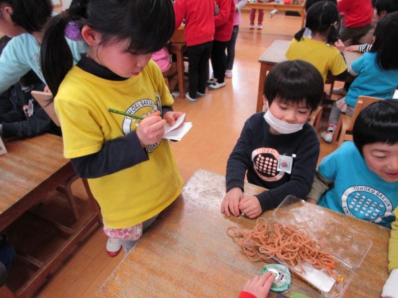 http://www.kinder.tohoku-gakuin.ac.jp/blog/content/170223-2-3.jpg