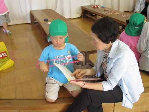 http://www.kinder.tohoku-gakuin.ac.jp/blog/content/171007-1_3.jpg