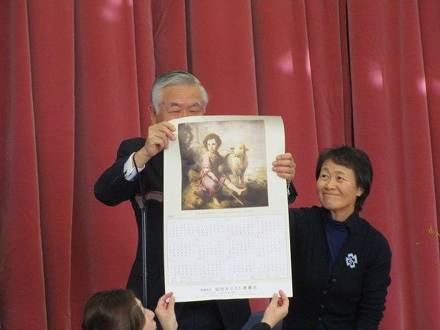 http://www.kinder.tohoku-gakuin.ac.jp/blog/content/171127-1_3.jpg