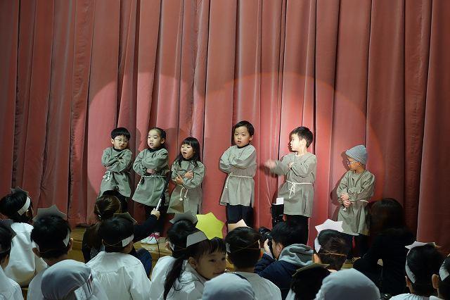 http://www.kinder.tohoku-gakuin.ac.jp/blog/content/171227-1_3.jpg