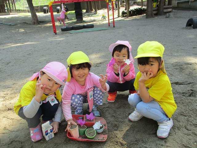 http://www.kinder.tohoku-gakuin.ac.jp/blog/content/180516-1_3.jpg