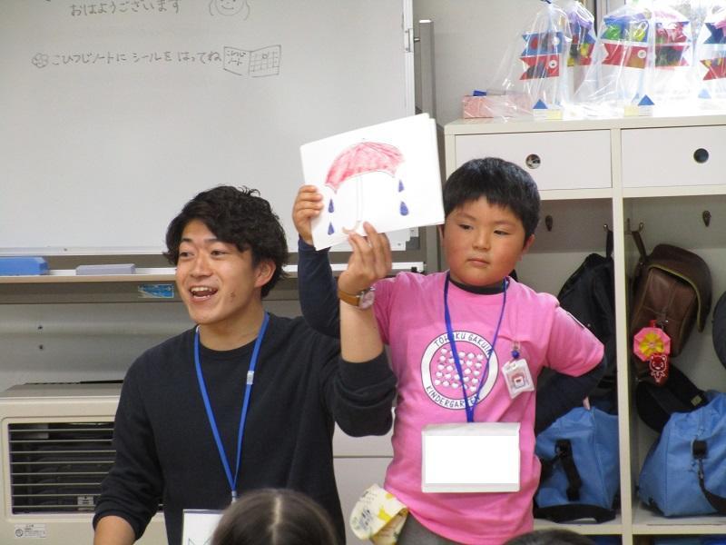 https://www.kinder.tohoku-gakuin.ac.jp/blog/content/1ef51700e8548d810d99884932ed4063e4969442.jpg