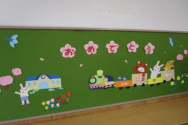 4月22日(水)の幼稚園