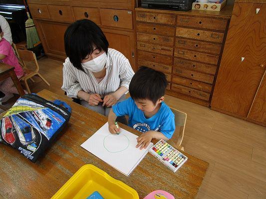 https://www.kinder.tohoku-gakuin.ac.jp/blog/content/200514-1_1.jpg
