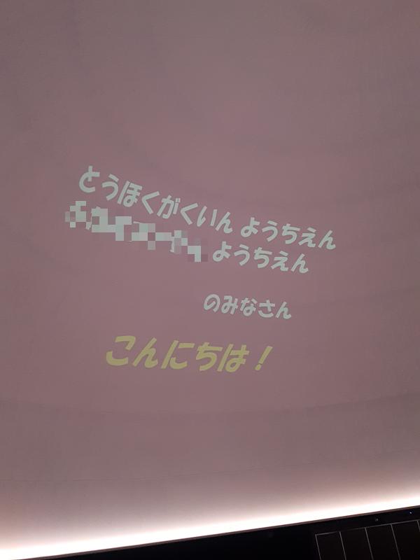 https://www.kinder.tohoku-gakuin.ac.jp/blog/content/3cdb00c1f54e00565a7770ae527e95fa3939f77c.png