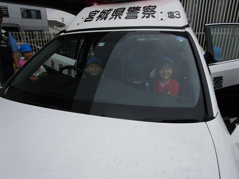 https://www.kinder.tohoku-gakuin.ac.jp/blog/content/4f04831dc02486905bd3e788d26394f26bd329b9.jpg