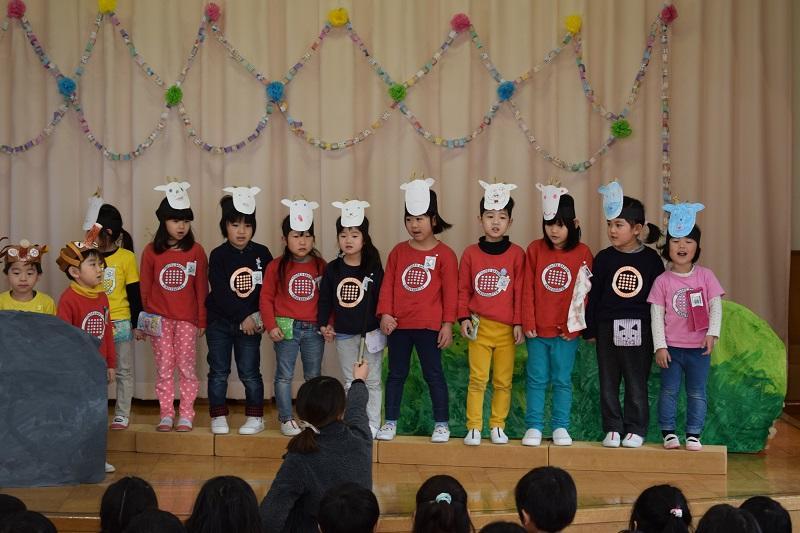 https://www.kinder.tohoku-gakuin.ac.jp/blog/content/7d28a9b7f4ea9f66bfae1430c5ba887cebcecd8d.jpg