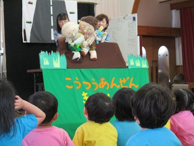 http://www.kinder.tohoku-gakuin.ac.jp/blog/content/IMG_2263.jpg