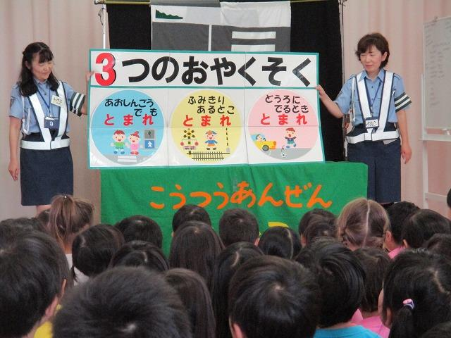 http://www.kinder.tohoku-gakuin.ac.jp/blog/content/IMG_2276.jpg