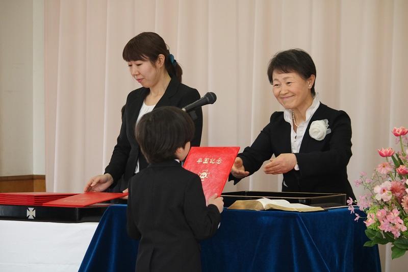 令和元年度第58回卒園式が行われました