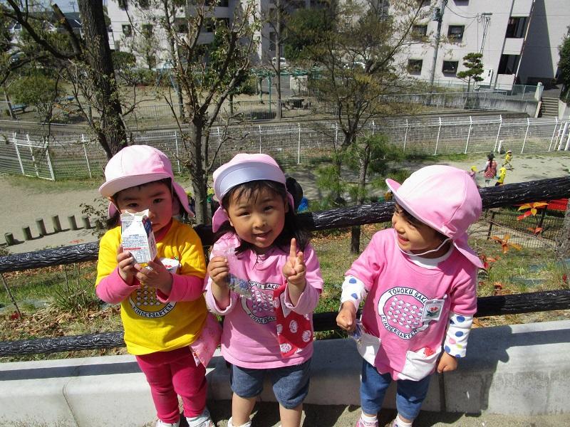 https://www.kinder.tohoku-gakuin.ac.jp/blog/content/b9337241bb1d78fa2c735f3f7c1227a97e0445f2.jpg
