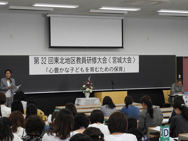 http://www.kinder.tohoku-gakuin.ac.jp/topics/content/170902-1_1.jpg