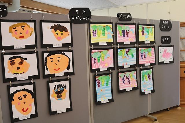 http://www.kinder.tohoku-gakuin.ac.jp/topics/content/171114-1_10.jpg