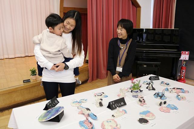 http://www.kinder.tohoku-gakuin.ac.jp/topics/content/171114-1_2.jpg