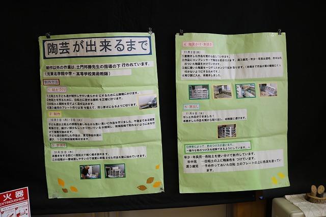 https://www.kinder.tohoku-gakuin.ac.jp/topics/content/171114-1_5.jpg