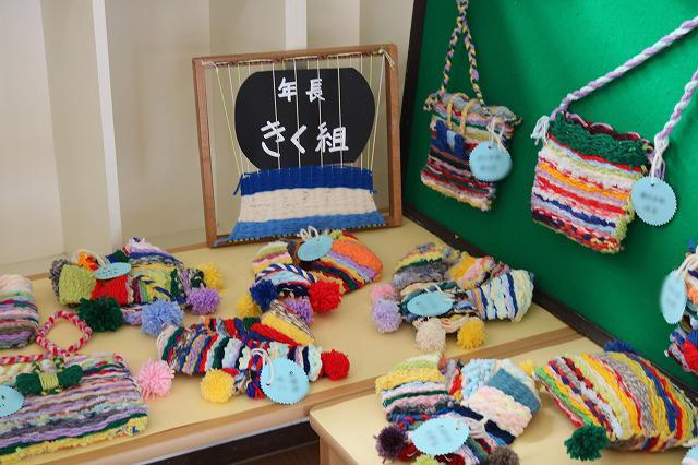 https://www.kinder.tohoku-gakuin.ac.jp/topics/content/171114-1_9.jpg