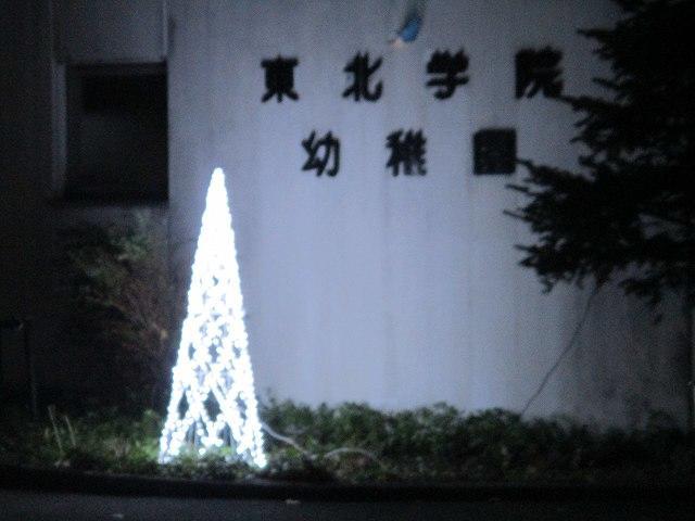 http://www.kinder.tohoku-gakuin.ac.jp/topics/content/171204-1_2.jpg