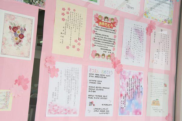 https://www.kinder.tohoku-gakuin.ac.jp/topics/content/210405-1_2.jpg